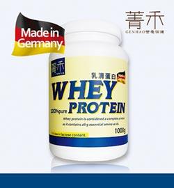 菁禾GENHAO乳清蛋白 品質摘證