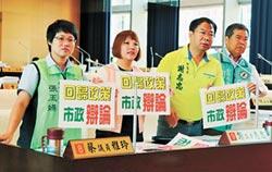 回歸市政辯論 龍燕表示歡迎