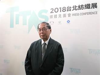 《傳產》台北紡織展聚焦3大創新,促建智慧紡織價值鏈