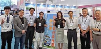 創新技術參展囊括7大獎   義守大學發威 高舉鉑金獎
