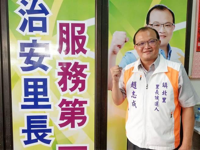 高雄仁武警分局偵察佐趙志成參選鳳山區鎮北里里長,要延續27年從警經歷,繼續為民服務。(林宏聰攝)