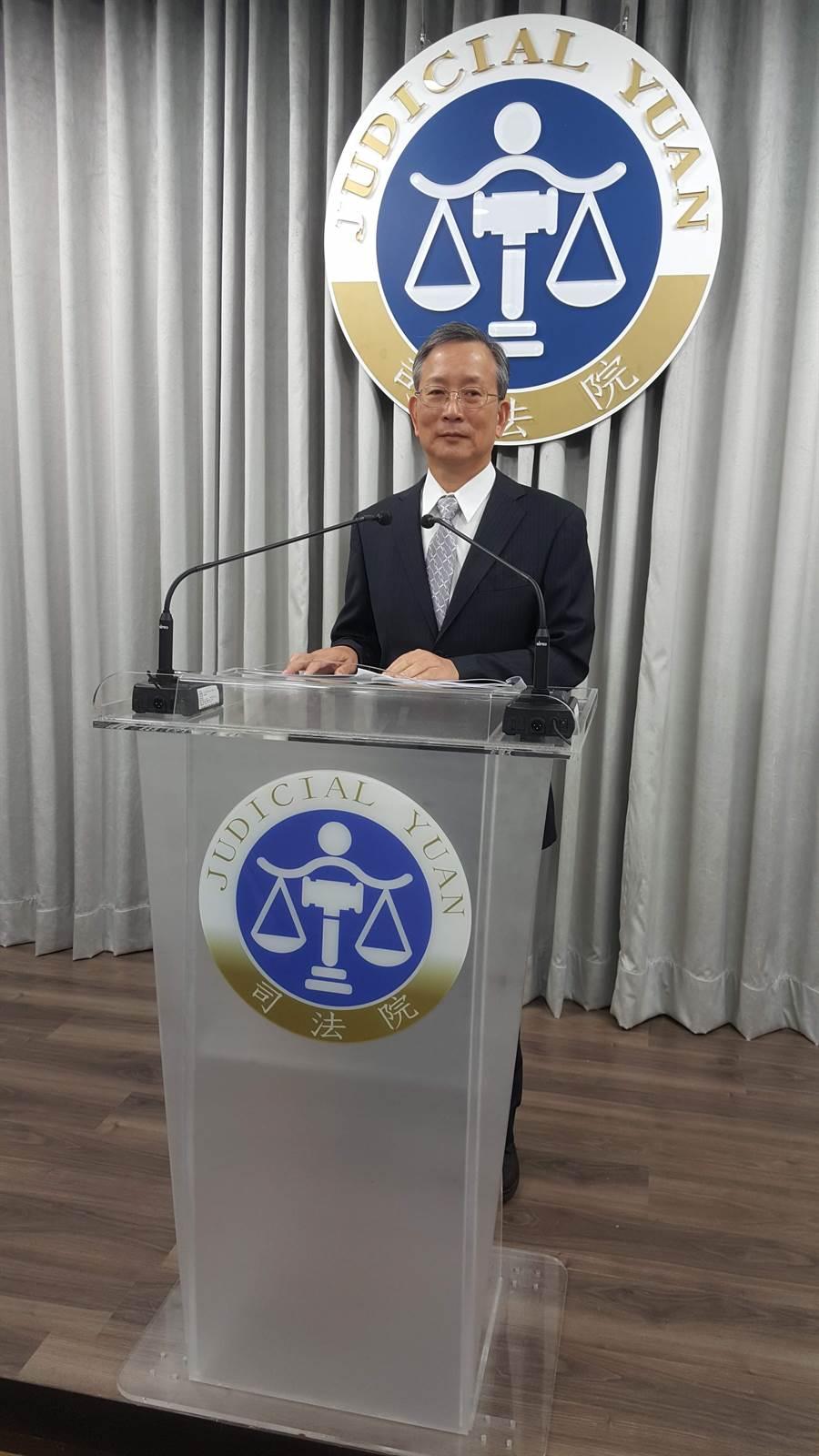 司法院祕書長呂太郎說明釋憲結果