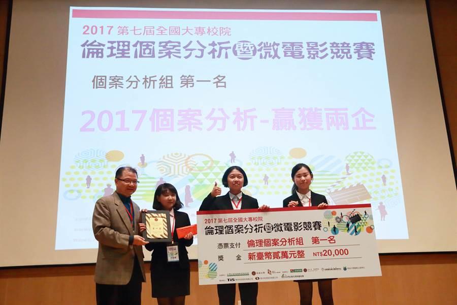 個案組首獎由長榮大學團隊拔得頭籌。(圖片來源:信義房屋 提供)