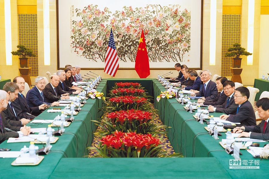 美方在與中方的經貿磋商中,立場一直在變。圖為6月3日,中美在北京就兩國經貿問題進行磋商。(新華社)