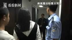 老人殺手 清秀女大生連詐多名老人 涉案金額逾千萬台幣