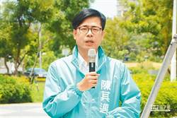 高雄》陳其邁為何要找韓國瑜辯論?網友神解析