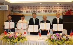 國際交流再添新夥伴 台中與日本北海道簽署合作交流協定