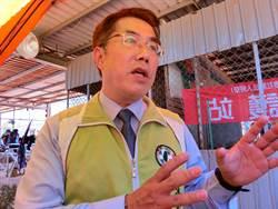 台南》未簽署歐欣撤銷掩埋場水保計畫 黃偉哲:我反對汙染個人無偏私