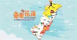 《產業》雲朗連4年贊助,太魯閣峽谷馬拉松線上活動開跑