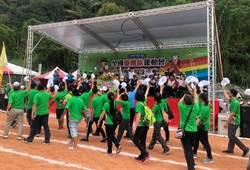 第七屆全國泰雅族運動會「泰雅風采」競在和平