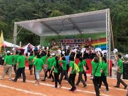 全國泰雅族運動會 1500族人松鶴部落競技