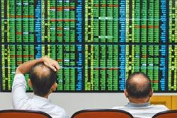 新聞分析-中美對抗升級 全球股匯動盪