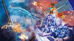 陸戰略支援部隊 將啟網路太空戰