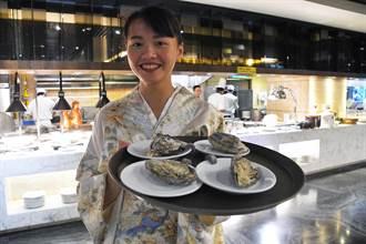 台東桂田喜來登酒店推日本美食節 肥美生蠔吃免驚