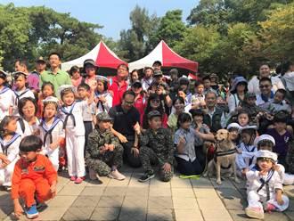 「軍警消」小小職人體驗營 150位小朋友闖關職訓
