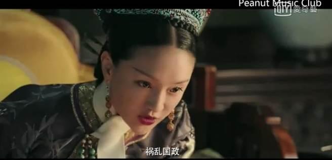 如懿也將炩貴妃宣來責罵,並下令絞殺炩貴妃。(圖/愛奇藝台灣站提供)