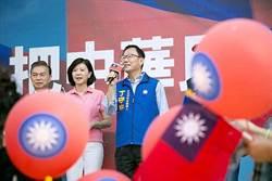 喚回藍營基本盤熱情  丁守中國旗趴現場氣勢驚人