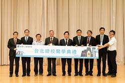 台灣人工智慧學校攜手經部辦AI軍校