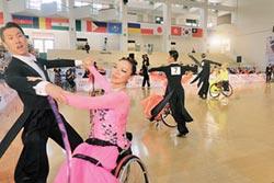 北港輪椅舞蹈賽 14國選手競技