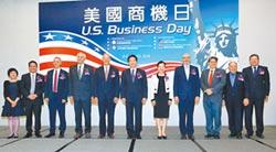 美國商機日促臺美貿易合作