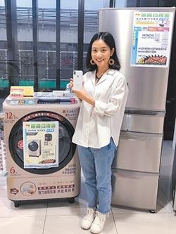 灿坤挺节能买冰箱洗衣机送精品