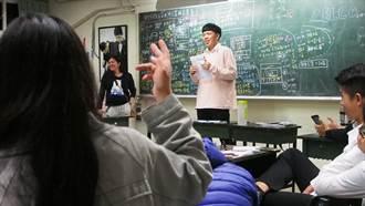 開平餐飲學校彼得思教學  先問學生你想要學什麼?