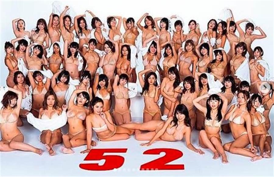 成人雜誌找來52位爆乳女星慶祝成立52周年。(圖/翻攝自《週刊Playboy》)
