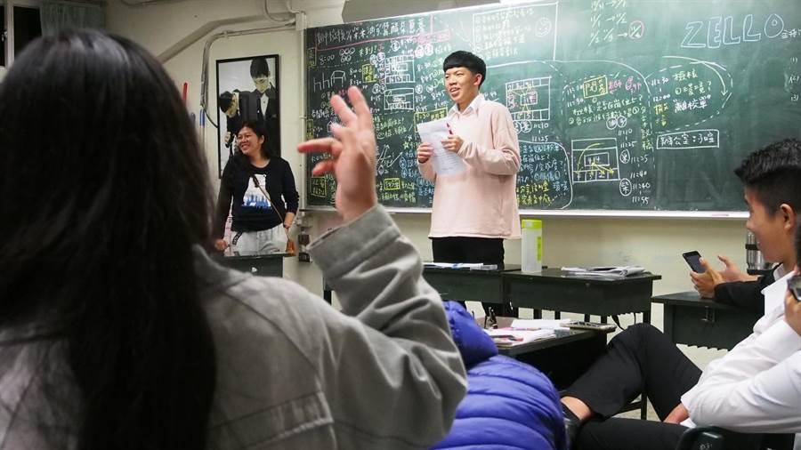 台北市開平餐飲學校推動「彼得思教學法」,鼓勵學生提問。(開平餐飲學校提供)