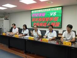 台南》蘇煥智及新大同草根民主連線 要求育兒津貼一律6千