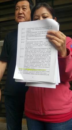 入聯公投連署少116萬份?國民黨告陳英鈐違選罷法
