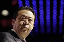 影》最後訊息一把刀 遭陸拘留孟宏偉請辭國際刑警組織