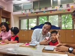朱立倫揭牌新北三多非營利幼兒園  共招3班90名幼兒