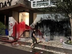 討債潑紅漆 要對方「見血」 3男被起訴