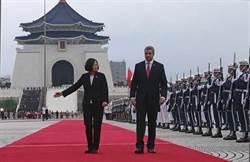 首次國是訪問 巴拉圭總統阿布鐸:台巴心臟緊黏跳動