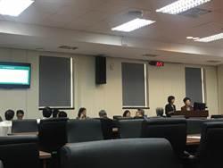 高通案和解二委員辭職 吳志揚:跟詹順貴一樣被犧牲