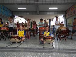 俄羅斯舞蹈團參訪 麻豆大山國小太鼓表演迎賓