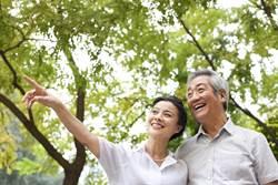 全球人壽:退休攻略2部曲 建構幸福人生