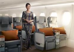 新航將開啟全球最長商業營運航班 票價優惠