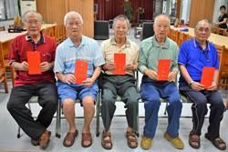 南市重陽敬老金 納入55歲至64歲原住民長者