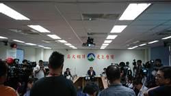 觀塘案闖關通過 環團狠批:執政黨新潮的獨裁民主