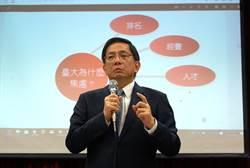 台大校長遴選案身心受創 管中閔:考慮重新選擇
