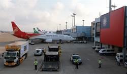 軍方一日3改民航機管制時段 相關單位黑箱作業旅客怨