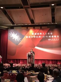陸委會舉辦國慶晚宴 返台港澳鄉親同慶超過750人