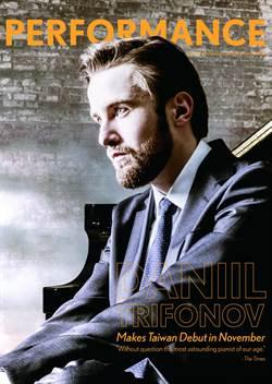 打敗柏林愛樂 金牌鋼琴家特里福諾夫上《Performance》封面
