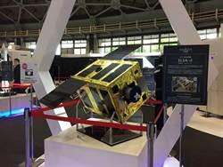 日本清理太空垃圾衛星將於2020年升空試驗