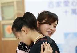 林志玲舉行「粉絲感謝祭」!時間、地點看這邊