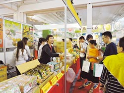臺南生技綠能展 健康食品、新節能商品 最吸睛