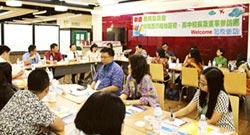吸引印尼僑生赴校學習 西爪哇地區中學 參訪高科大