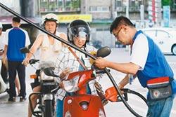 中油稱物價考量 專家直言搶選票 油價凍漲至年底