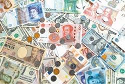亞太貨幣貶風起 避險為上策
